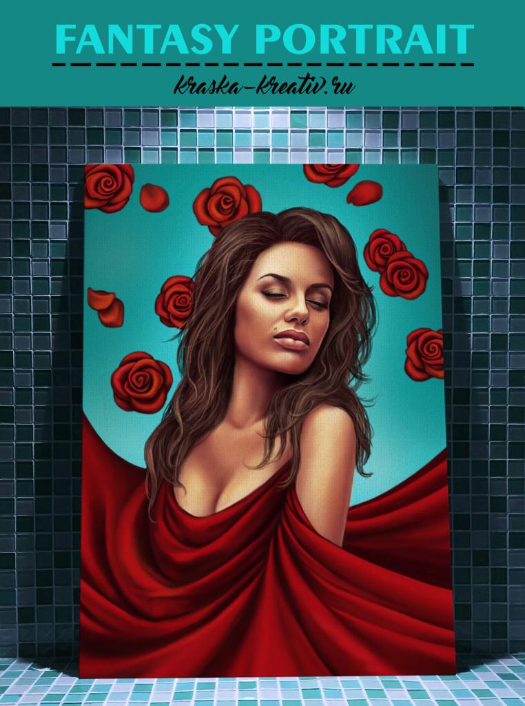 цифровой портрет в стиле арт-фэнтези — Виктория Боня © Красных Катерина