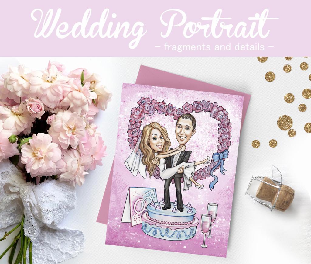 оригинальный подарок молодоженам, свадебное приглашение, иллюстрация, парный портрет в мультяшном стиле, прикольные рисунки влюбленных парочек