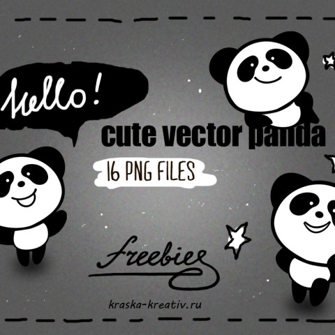 freebies #cute #vector #panda © Krasnih Katerina