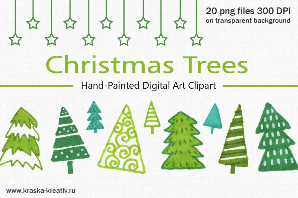 рождественский, новогодний, клипарт с ёлками, скачать бесплатно, png, графический набор, элементы, в большом разрешении