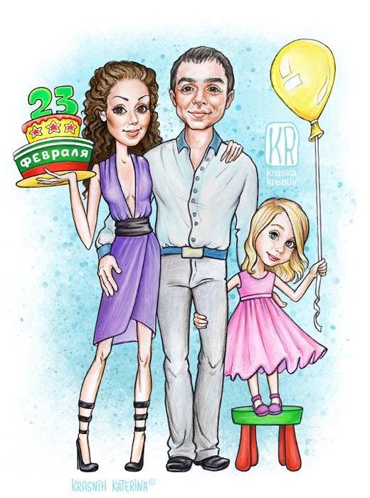 семейный портрет в мультяшном стиле, шаржевая иллюстрация, оригинальный подарок на 23 февраля
