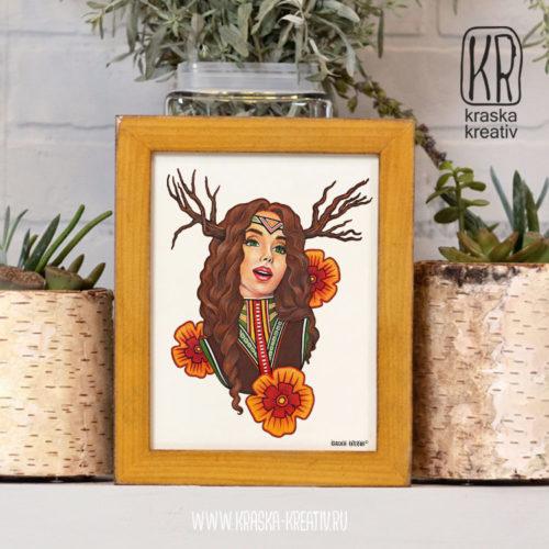стильный домашний декор с авторскими иллюстрациями от Красных Катерины - постер «Hippie Style» / «В Стиле Хиппи»