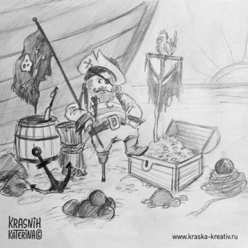 Yo Ho Ho And A Bottle Of Rum - sketch (illustration) by Krasnih Katerina - drawing pirate, treasure Island.