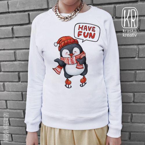 новогодний свитшот с авторским принтом, толстовка с пингвином, одежда для зимних праздников и каникул, family look к Новому Году