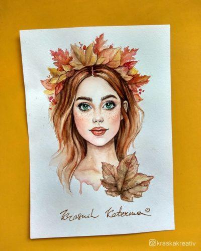 autumn watercolor illustration by Krasnih Katerina