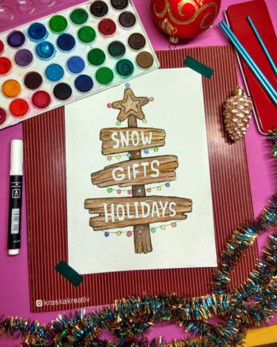 snow gifts holidays by @kraskakreativ
