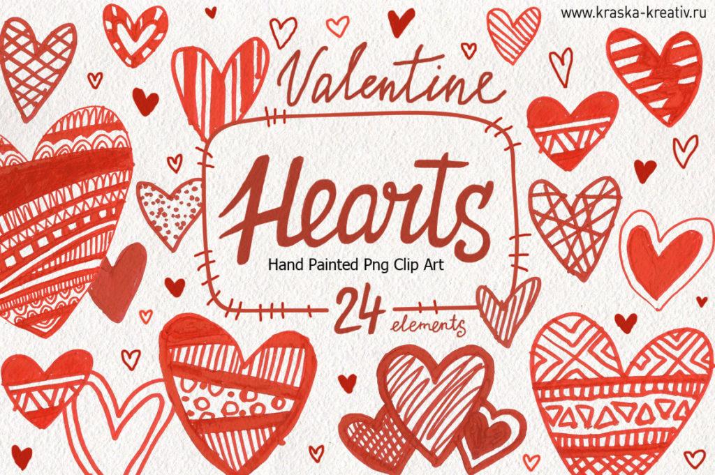 download hand painted valentine hearts, скачать клипарт с сердечками, сердце на прозрачном фоне, набор графики для дизайна ко дню все влюбленных