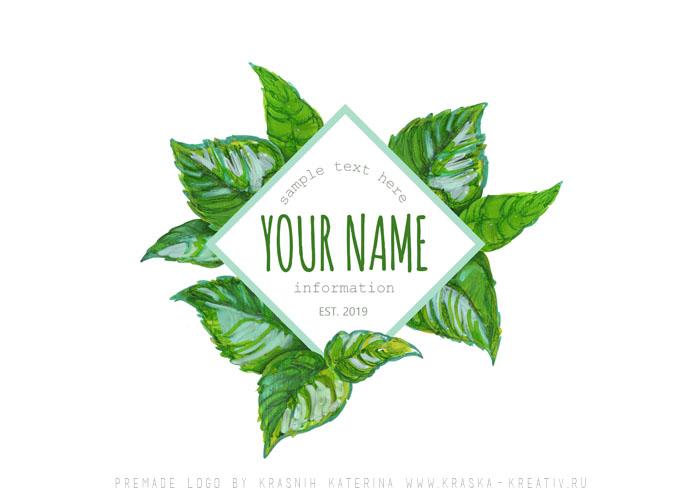 купить готовый логотип, лого с зелеными листьями, брендинг, премейд дизайн, оформление личного бренда или блога